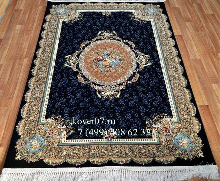 Jamil Carpet 1208_Dark_Blue