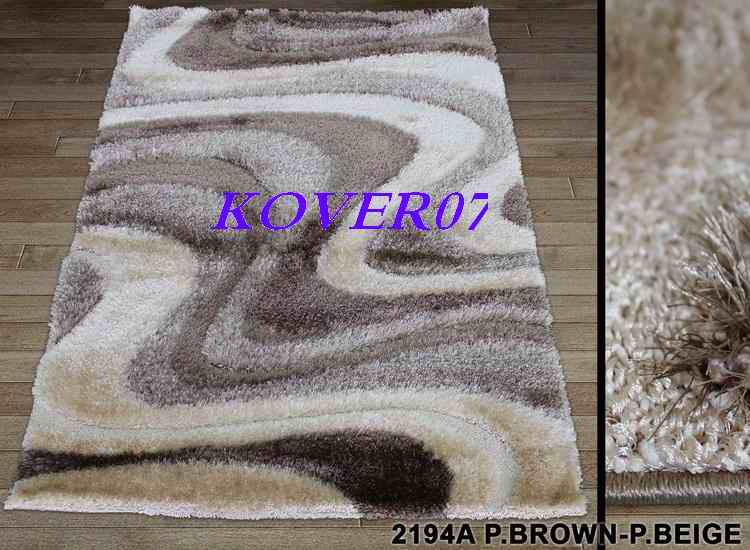Терапи (Therapy) 2194a-brown-beige