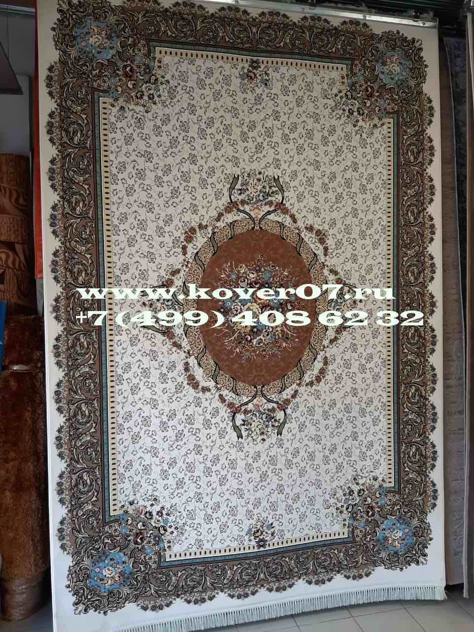 Jamil Carpet 1208_Cream